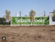 this photo shows the exterior of Square Roots, a vertical farming social enterprise founded by Kimbal Musk